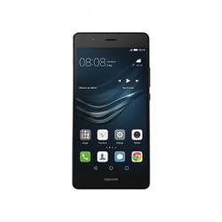 Film Huawei P9 Lite 2017 en verre trempé - Protection écran P9 Lite 2017 (5,2 pouces)